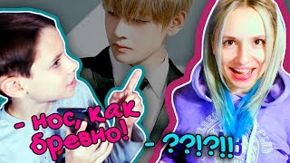 УГАДАЙ участников BTS со слов РЕБЕНКА! | KPOP ARI RANG