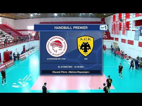 Handball Premier | Ολυμπιακός vs A.E.K. | 16/10/2021 | ΕΡΤ