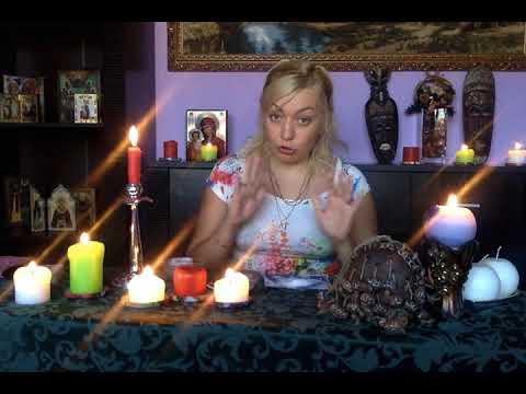 Черная магия как вернуть любимую женщину