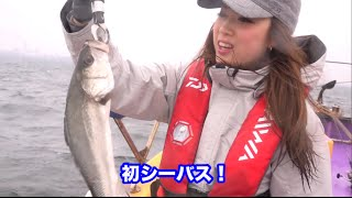 前編岡田万里奈LoVendoя東京の里海東京湾で釣って食べて!