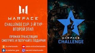 Season 11: Challenge Cup II, 2-й день