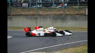 Senna Vs Prost - 1989 Japanese Grand Prix Full