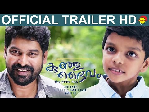 Kunju Daivam Official Trailer