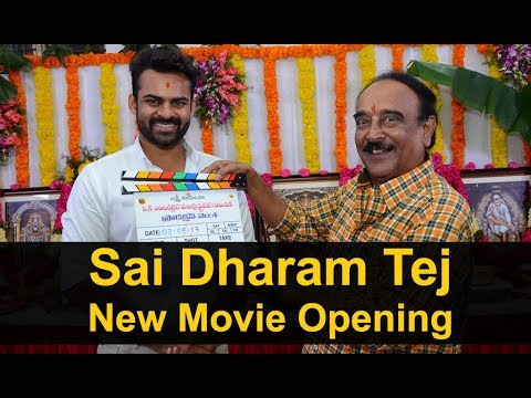 Sai Dharam Tej New Movie Opening Video