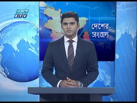 11 am news || বেলা ১১ টার সংবাদ || 22 February 2020 || ETV News