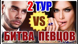 ТИМАТИ vs ТЕМНИКОВА. тимыч и тёмыч :-)