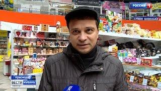 На Кубани выросла стоимость продуктовой корзины