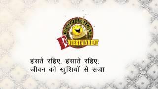 पिक्चर अभी बाकी है मेरे दोस्त ॥ Picture Abhi Baki Hai Mere Dost Amit Kumar Promotion Funjuice