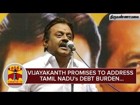 Vijayakanth-promises-to-address-Tamil-Nadus-Debt-Burden-if-Comes-to-Power--Vijayakanth-DMDK-Chief