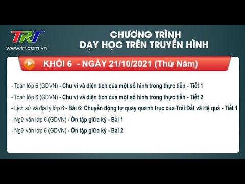 Lớp 6: Toán (2 tiết); Lịch sử và Địa lý; Ngữ Văn (2 tiết)./ - Dạy học trên truyền hình HueTV ngày 21/10/2021