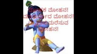 Mohana Raaga - An Introduction