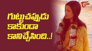 OMG ! Actress Marries Boyfriend Secretly #FilmGossips