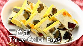 [YTower Gourmet Food Network] Three-Color Eggs