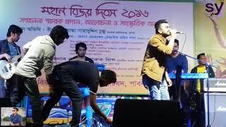 bangla album song bolte bolte cholte cholte by imran - ฟรี