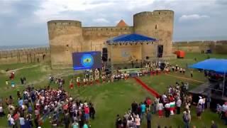Всеукраинский собор болгар в средневековой крепости Аккермана