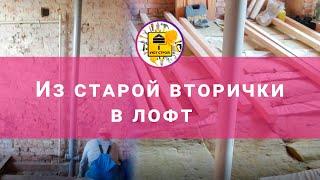 Процесс ремонта квартир 13 УютСтрой