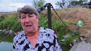 ЗАХІДНИЙ КОРДОН, випуск №96
