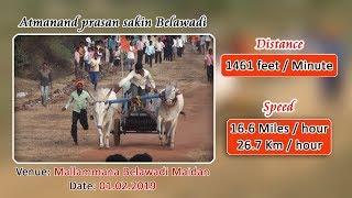 Download Belawadi Mallamma Dialogue In Kannada Mp3 Song Mp3