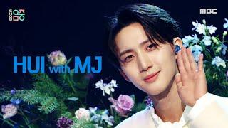 [쇼! 음악중심] 후이(with. 엠제이) -소년감성 (Hui(with. MJ) -Boy in time) 20201128