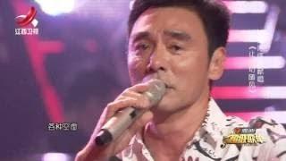 《超级歌单》收官之作 钟镇涛与邓丽君不得不说的故事【1080P】 20150920