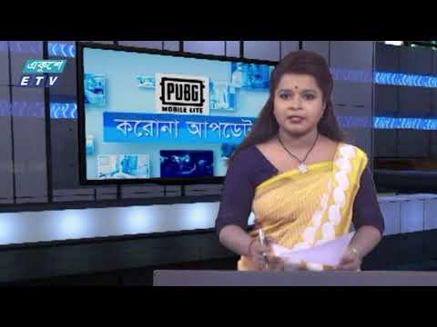 4 Pm Corona Bulletin || করোনা বুলেটিন || 11 July 2020 || ETV News