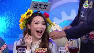 娛樂大家  |  Cheat Chat第14集 |  未删剪版放送 | 何超蓮 |  薛凱琪