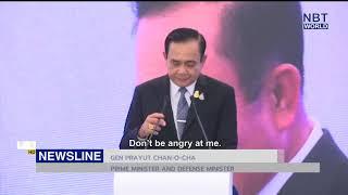 PM Opens Rom Klao 2, Lat Krabang 2 Housing Estates