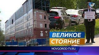 Одиночный пикет у бани на Великой провёл общественник из Москвы Артём Кирьянов