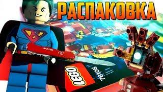 LEGO Marvel 76105 The Hulkbuster: Ultron Edition Avengers