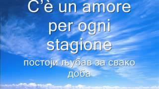 Eros Ramazzotti Il tempo non sente ragione srpski prevod