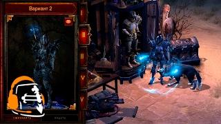 Diablo 3: обзор PTR патча 2.5