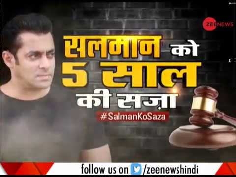 Breaking News: Salman Khan sentenced to 5 years in jail in Blackbuck poaching case