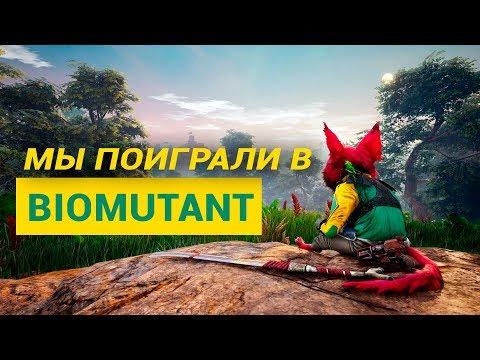 Геймплей Biomutant — мнение о демке с ИгроМира 2018