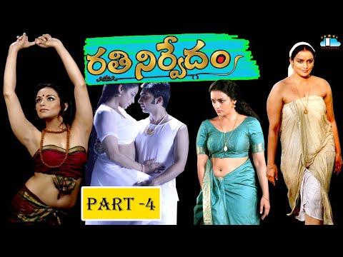 Rathinirvedam Hot Scenes ll Part - 4 ll Shweta Menon ll HD