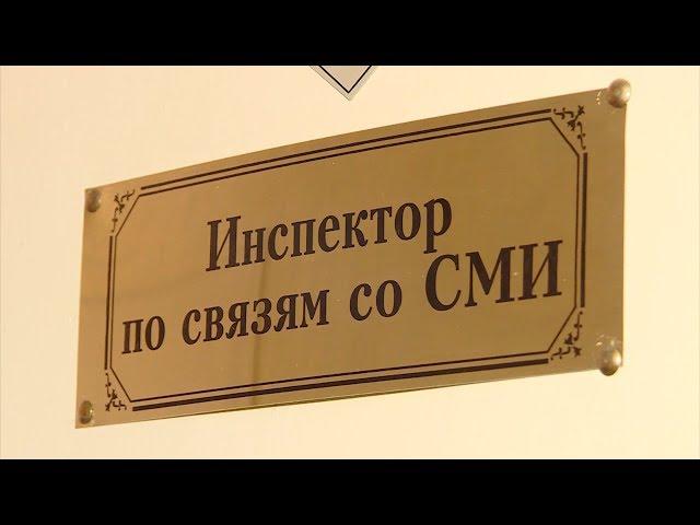 Ангарская полиция вошла в рейтинг по работе со СМИ