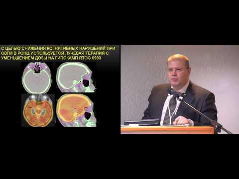 Парауретральные кальцификаты предстательной железы