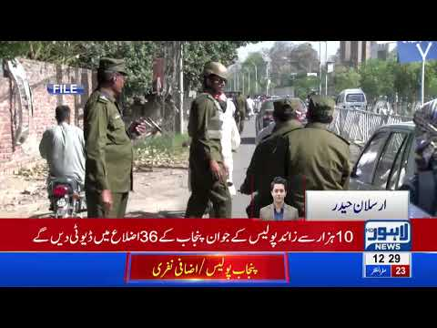 10,000 Police Reinforcement Called In for Azadi March
