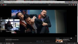 Ксяша смотрит: ГРЕМЕЛА СВАДЬБА (премьера клипа)