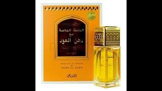 Rasasi Khaltat Al Khasa Fragrance Review (Unisex)