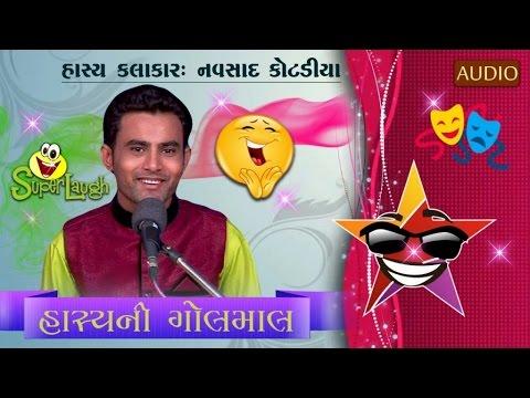 gujarati funny comedy jokes video - funny videos gujarati by navsad kotadiya