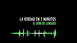 El don de Lengua