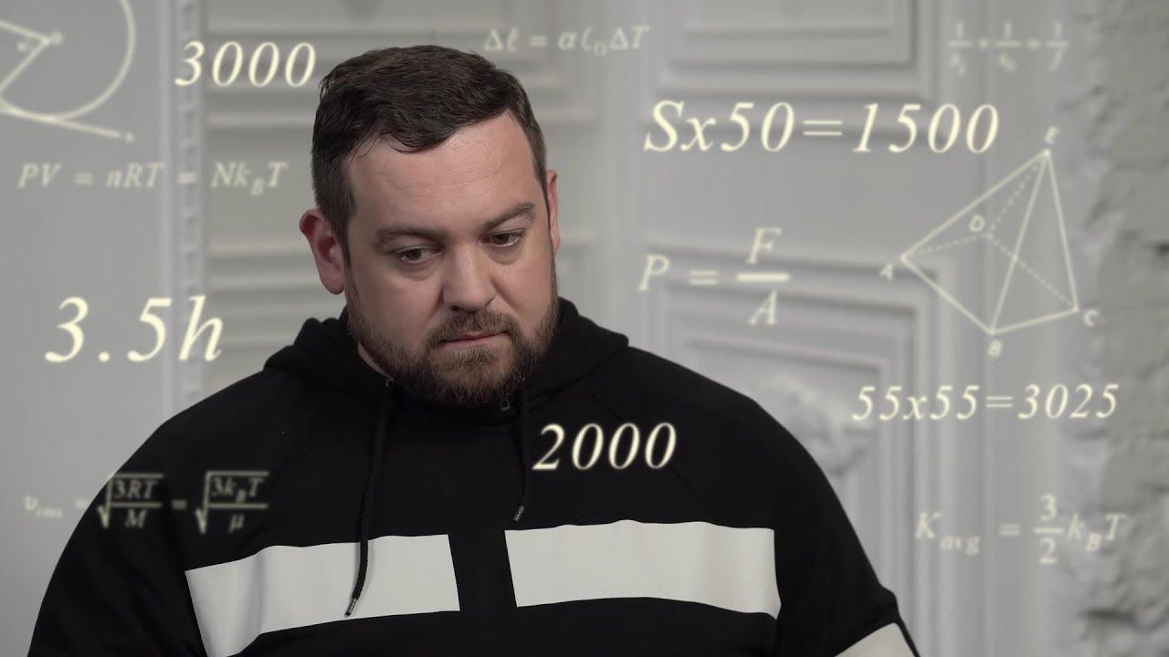55×55 ft. Давидыч — 3000 Раз