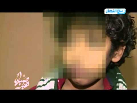 #Sabaya_ElKher / حوار مع أطفال الشوارع تم أغتصابهم - حوار للكبار فقط #برنامج_صبايا_الخير: