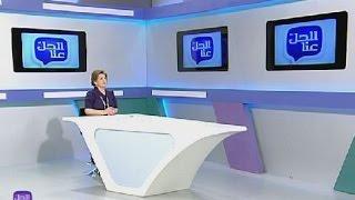 Al Hal Enna - 19/02/2016