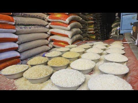 লকডাউনে বৃদ্ধি পেয়েছে চালের দাম | ETV News