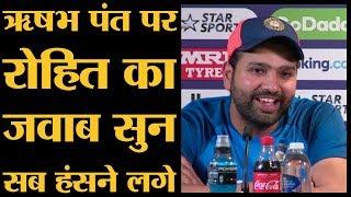 मैच के बाद Rishabh Pant के नंबर 4 पर खेलने पर Rohit Sharma ने क्या कहा?