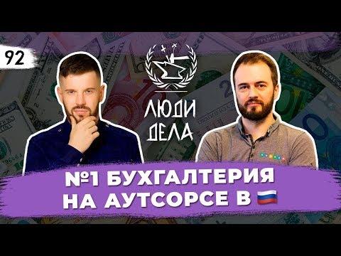 Видеообзор Кнопка