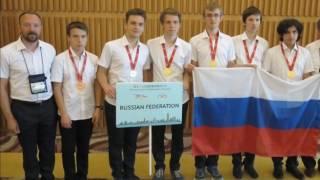 Рыбинец Егор Вепрев стал серебряным призером Международной математической олимпиады