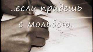 Алевтина Егорова, Судьба