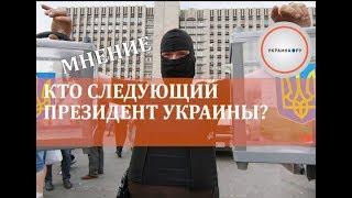 Ищенко: Порошенко пойдет на крайние меры
